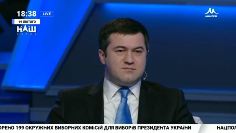 """Чи стала Україна ближчою до ЄС і НАТО через 5 років після Євромайдану Події дня"""" 19 02 19"""
