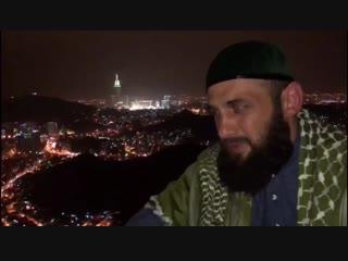 Шамиль Аш-Шафи'ий | Хадис-Кудси про дунья