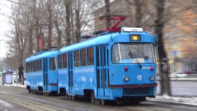 Сдвоенный трамвай Tatra-t3 (МТТА-2) (СМЕ) №30313 №30306 Московский Транспорт