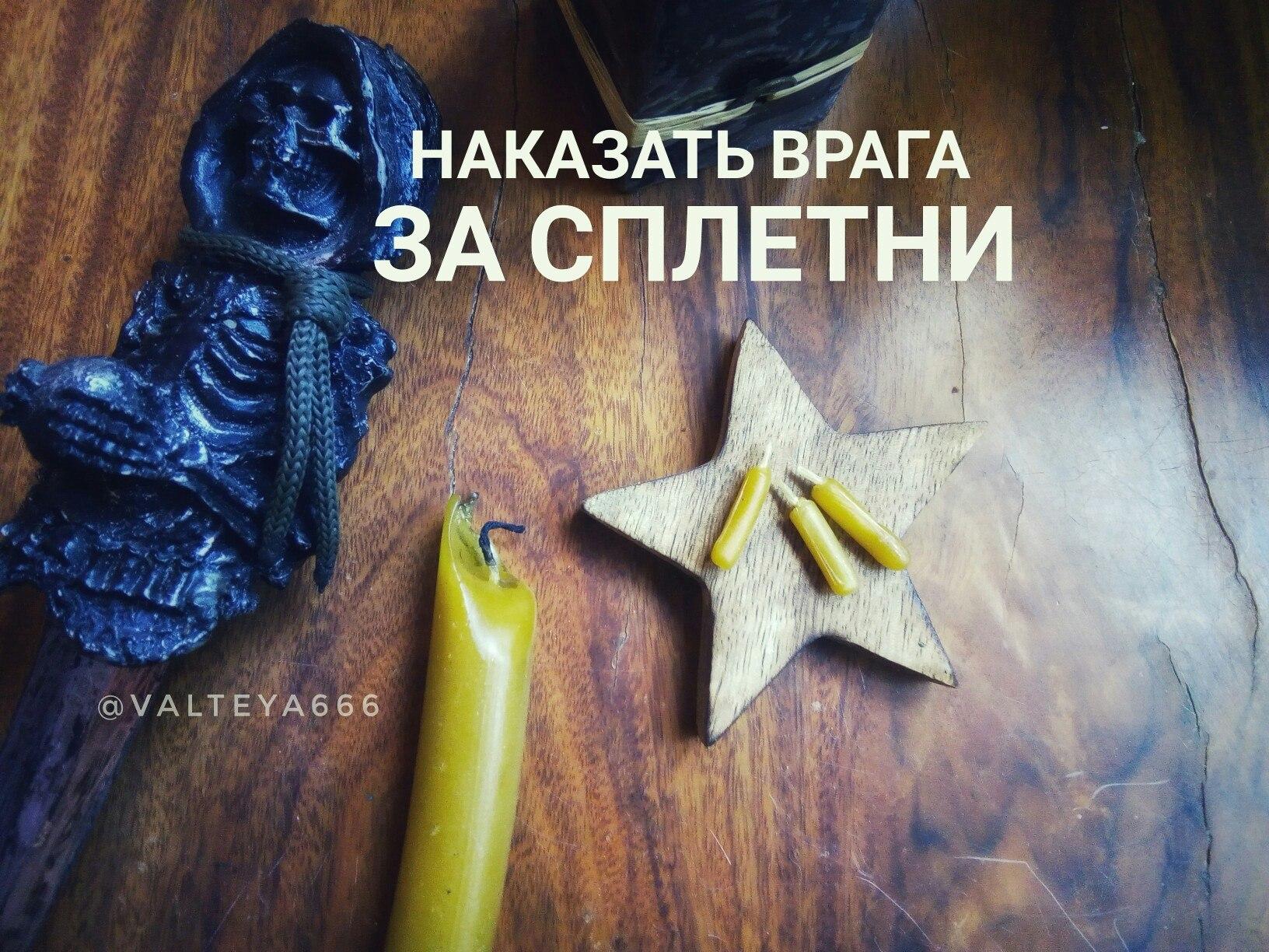 Программные свечи от Елены Руденко. - Страница 11 Gln0ApjDn7A