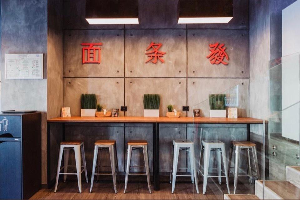 Интерьер лапшичной Noodle Wok