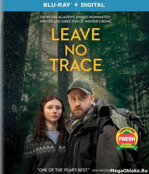 Не оставляй следов / Leave No Trace (2018/BDRip/HDRip)