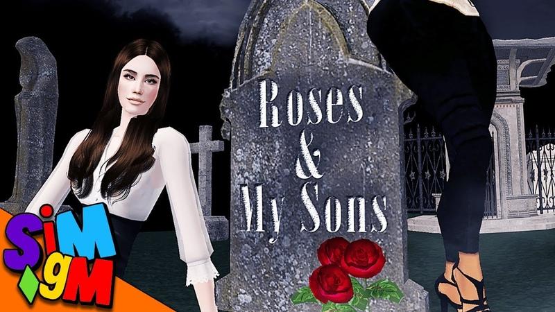 Roses My Sons Lyric Video (Lana Del Rey and Nicki Minaj Spoof Song)