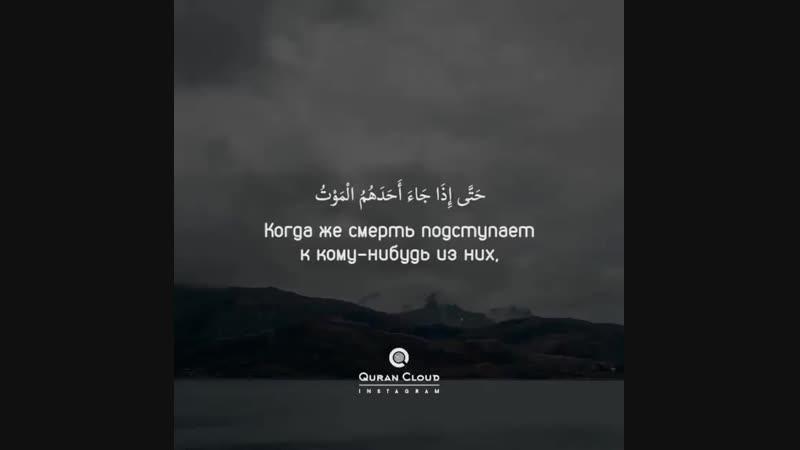 Golos_islama_InstaUtility_ab580.mp4