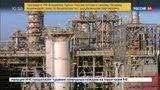 Новости на «Россия 24»  •  Высокие цены на нефть: хорошо это или плохо для России по мнению экспертов