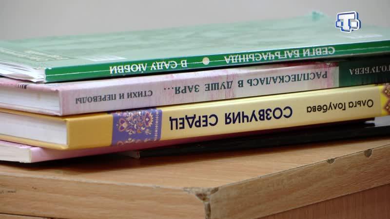 В библиотеке имени Исмаила Гаспринского прошел творческий вечер Ольги Голубевой