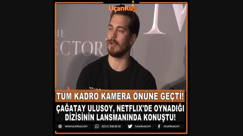 """Çagatay Ulusoy'un Hakan Muhafız filminin basın toplantısı yapıldı!.. hakanmuhafız çağatayulusoy"""""""