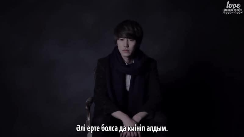 Kyuhyun (Super Junior) - Late Autumn [kaz_sub]