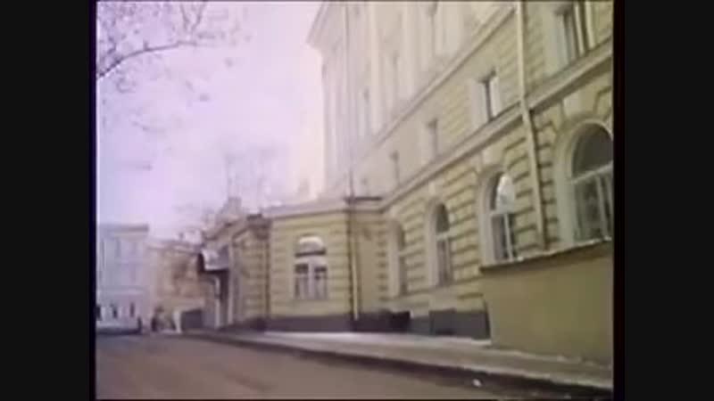 Зимняя Москва кинозарисовка ЦТ СССР 1991г