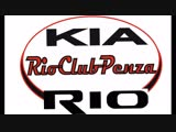 встреча Rio Club Penza