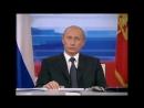 Путин не сдержал слово! ПОКА Я ПРЕЗИДЕНТ ПОВЫШЕНИЯ ПЕНСИОННОГО ВОЗРАСТА НЕ БУДЕТ