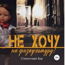 Олег Зябкин фото #8