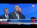 С. Аксёнов «Евпатория может поспасть в госпрограмму «Цифровая экономика» и стать первым «Умным городом» в Крыму»