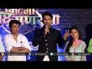 Serial Mitegi Lakshman Rekha Launch Full Episode Rahul Sharma Shivani Toma
