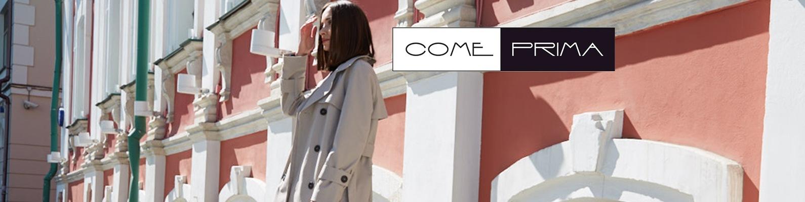 91665db95 Come Prima | Женское пальто от производителя | ВКонтакте