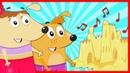 Обучающие мультики для детей Мультики для ребенка 1-3 года Новые серии мультика Гав-гав-гав