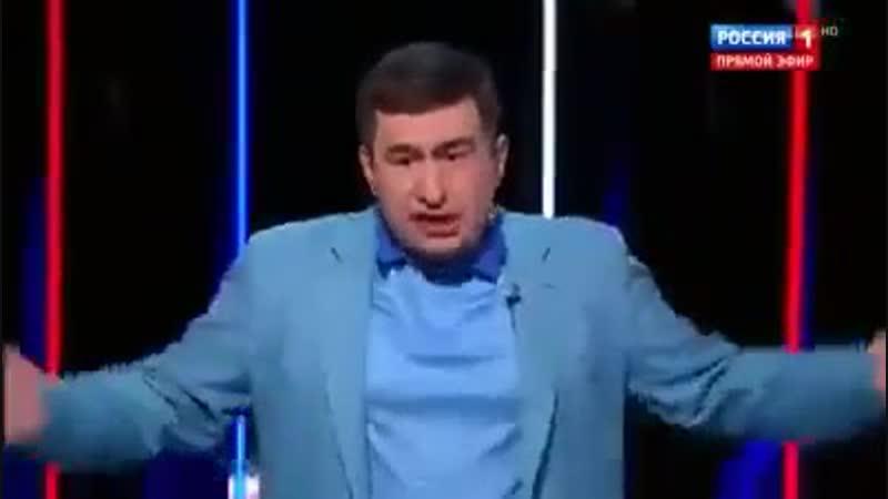 @бала жаба гадюку