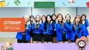 Special Clip 우주소녀 WJSN 2019 수능 응원영상
