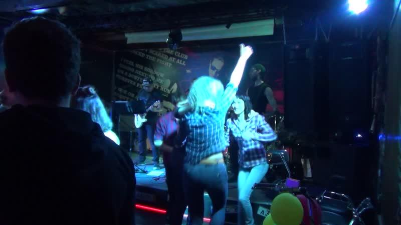 группа HOLLYDANCE Band (Ленинград-Экспонат (На лабутенах) cover). День Рождения СИМОНА 18.01.2019(ClubHouse)