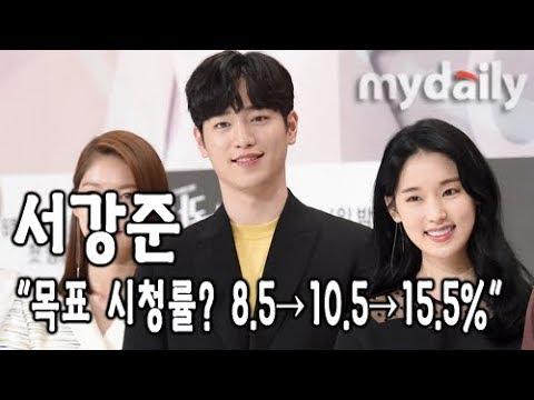 너도 인간이니 서강준(Seo Kang Joon) 목표 시청률 8.5→10.5→15.5 [MD동영상]