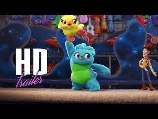 История игрушек 4 — Русский трейлер (2019)