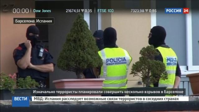Новости на Россия 24 • СМИ назвали имя главного организатора терактов в Испании