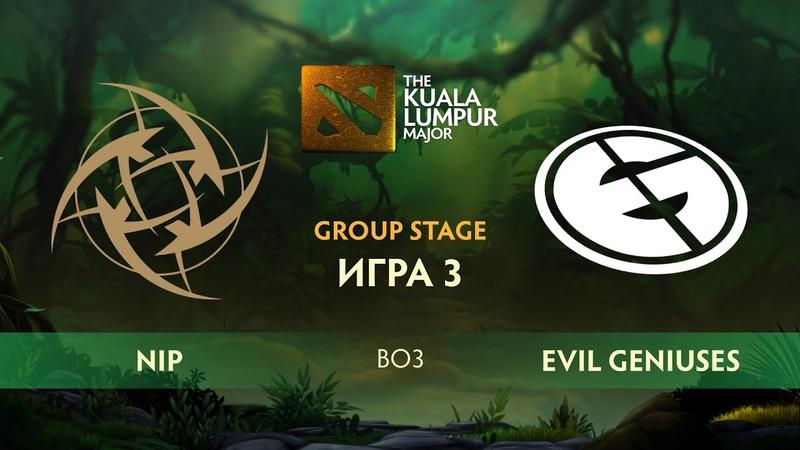 Ninjas in Pyjamas vs Evil Geniuses - Game 3, Loser Bracket - The Kuala Lumpur Major 2018