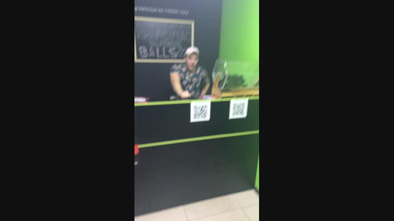 Vape-супермаркет   Darth Vaper   Смоленск — Live