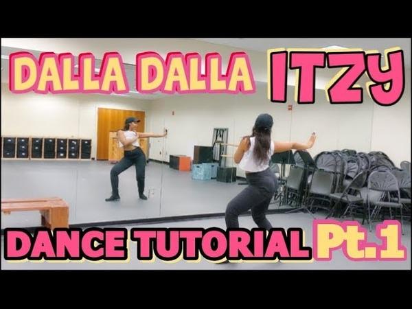 ITZY 달라달라(DALLA DALLA) Dance Tutorial Pt.1