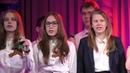 Гимназия №2 Красногорск - А закаты алые Конкурс Устремленные в будущее