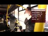 Народный Комиссар #90: Пятерочка, УК ЖилСтандарт-П, автобус 62