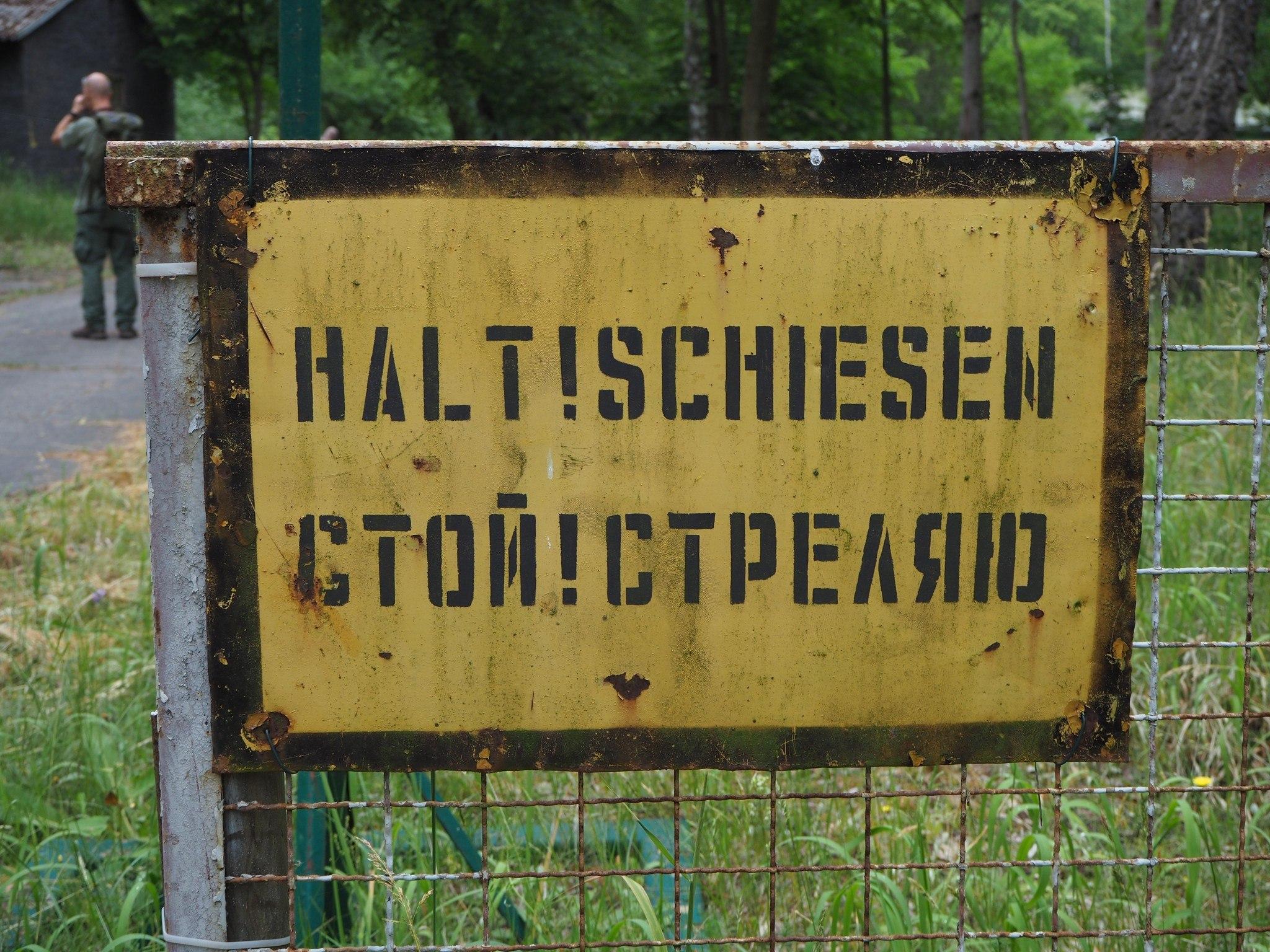 """Вюнсдорф: """"маленькая Москва"""" в часе езды от Берлина."""