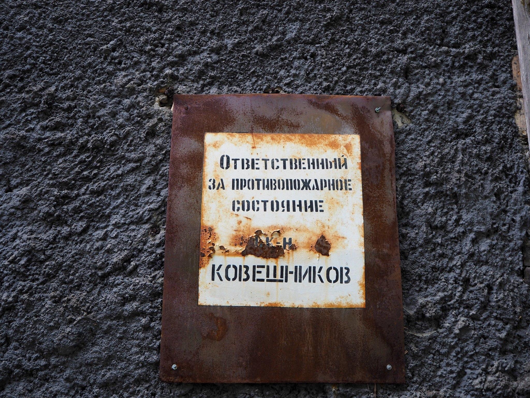 Вюнсдорф:
