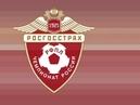Обзор 5 го тура РОСГОССТРАХ Чемпионата России по футболу 2016 17 Наш Футбол РФПЛ