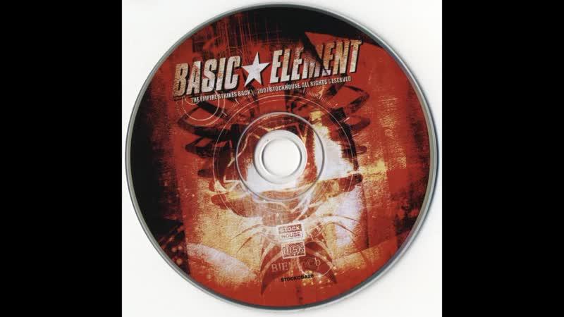 Basic Element The Empire Strikes Back 2007 Full