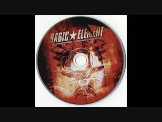 Basic Element - The Empire Strikes Back 2007 (Full)