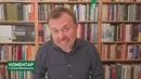 Історик Андрій Портнов розповідає про нові книжки