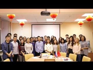新西伯利亚留学生会