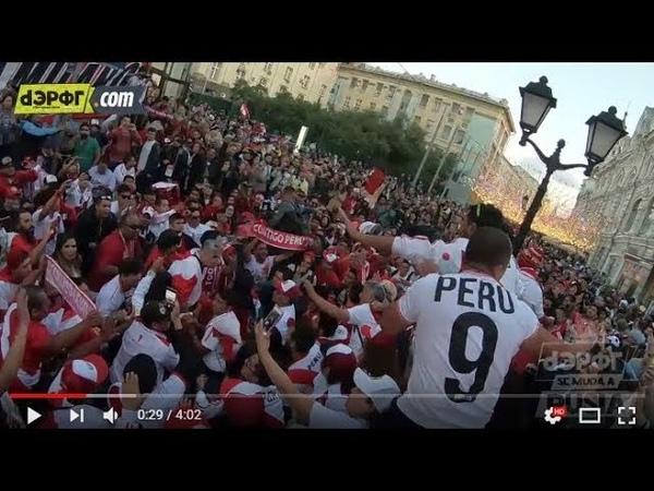 Perú en Rusia 2018 banderazo MUNDIAL de los hinchas peruanos en Moscú (DÍA 5)