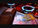 Полтавці хочуть вийти на мітинг проти підняття ціни на газ