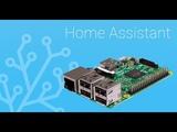 Установка Home Assistant на Raspberry Pi