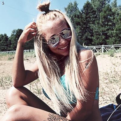 Екатерина Ягодка