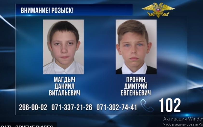 В Донецке пропали двое детей: поиски продолжаются (фото)