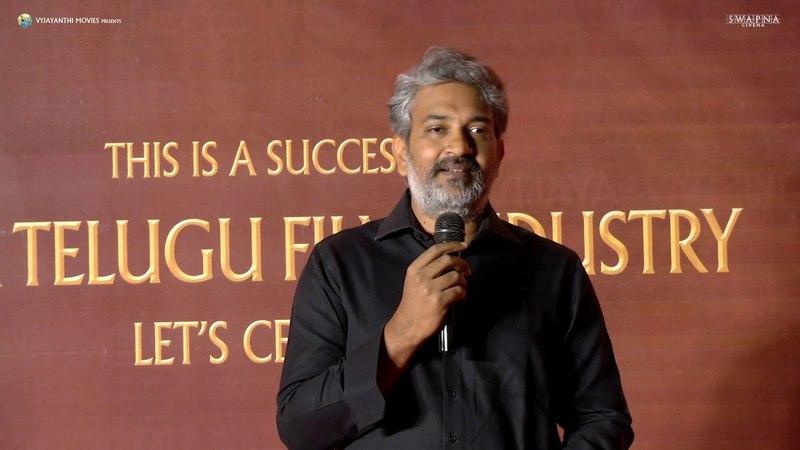 Rajamouli Speech at Mahanati Success Celebrations Allu Arjun Allu Aravind Nag Ashwin