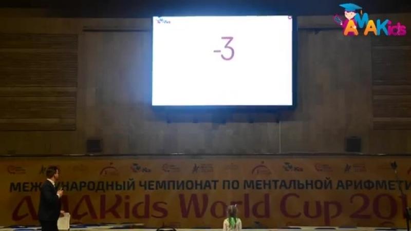 АМАКидс Battle Быстрый счет однозначных гимн России