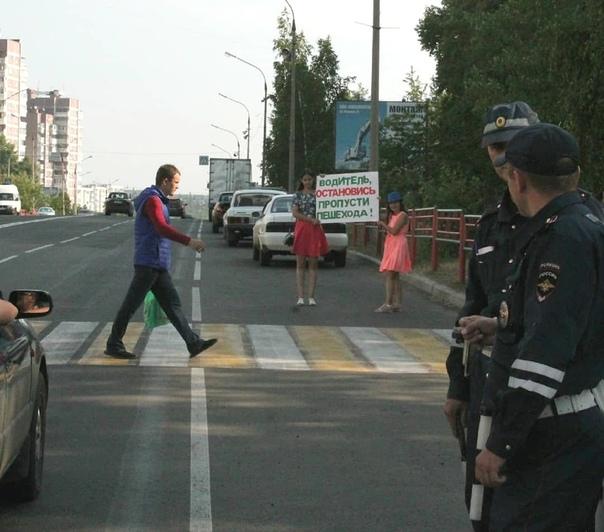 Усть-Илимск. Акция «Безопасность каждому пешеходу!»