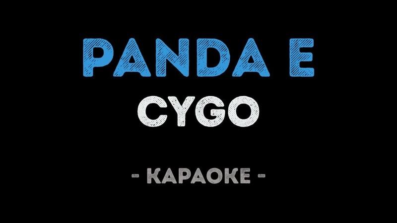CYGO Panda E Караоке