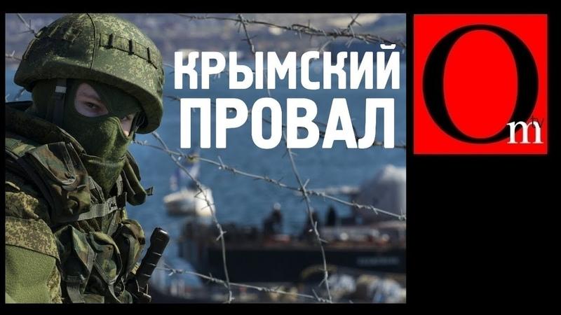 Пятилетие путинского позора