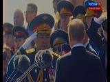 Парад Победы в Москве, 9 мая 2018 г. В.В.Путин, С.К.Шойгу