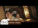 [MV] Jo Kwan Woo (조관우) - 가슴은 알죠 (Only The Heart Knows) (사의찬미 OST _ He Hymn of Death OST)